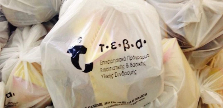 Διανομή τροφίμων στα πλαίσια του Προγράμματος ΤΕΒΑ την ερχόμενη εβδομάδα -  kalymnos-news.gr
